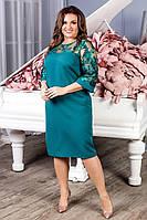 Новинка! Стильное женское платья больших размеров! Цвет: аква, арт 0132
