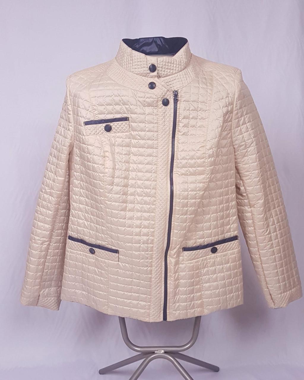 Стьобана куртка демісезонна бежева великі розміри