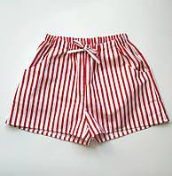 Домашние шорты в красную полоску из 100% хлопка