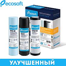 Комплект картриджів для фільтра зворотного осмосу Ecosoft Absolute CHV3ECO
