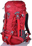 Рюкзак 60-70 л Onepolar Pistachio W1632 Red, фото 1