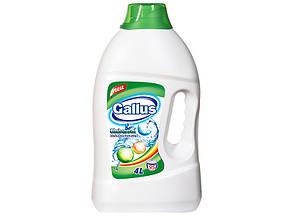 Gallus Універсальний гель для прання Універсальний 4 л