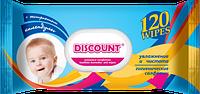 Влажные салфетки с пластиковой крышкой для детей с экстрактом календулы и витамином Е, 120 шт.