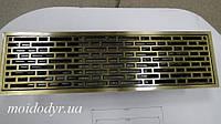Трап сливной для душа бронза прямоугольный 80 мм х 280 мм