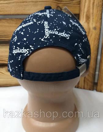 Подростковая стильная кепка с вышивкой в стиле Supreme (реплика), 55 размер, с регулятором , фото 2