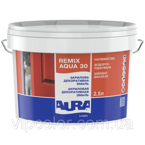 Aura Luxpro Remix Aqua 30 Белая 2,5 л акриловая декоративная эмаль полуматовая арт.4820166526253
