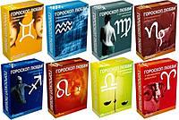 Презервативы - Гороскоп Любви (24 упаковки)