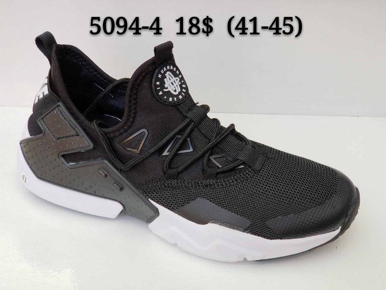 Мужские кроссовки Nike Huarache оптом (41-46)