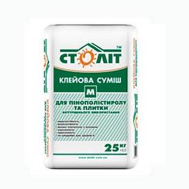 Клей для пенопласта Столит М (Stolit M) 25 кг (приклеивание)
