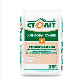 Клей для пенопласта Столит С (Stolit C) (25 кг) (армирование)