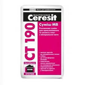Клей для Минваты Церезит СТ 190 (Ceresit СT 190) (25 кг) (армирование)