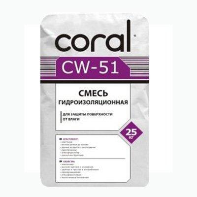 Гидроизоляционная смесь Coral CW-51 (25 кг)