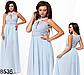 Вечернее длинное платье через шею (бежевый) 828539, фото 2
