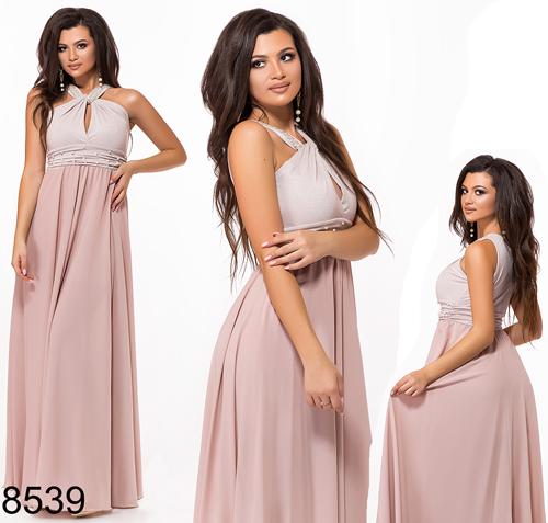 Вечернее длинное платье через шею (бежевый) 828539