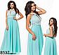 Вечернее длинное платье через шею (бежевый) 828539, фото 3