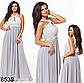 Вечернее длинное платье через шею (бежевый) 828539, фото 4