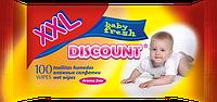 Влажные салфетки для детей с экстрактом календулы и витамином Е, 100 шт.