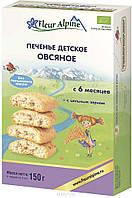 Печенье детское Fleur Alpine Organic овсяное 150 г (5412916940847)