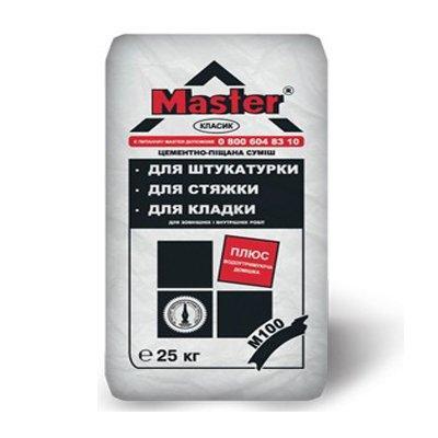 ЦПС Мастер Классик 1:3 (Цементно-песчаная смесь Master) (25 кг)
