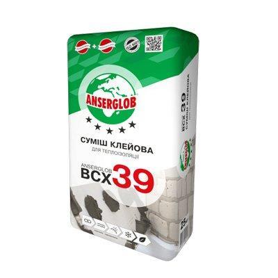 Anserglob BCX-39 25 кг