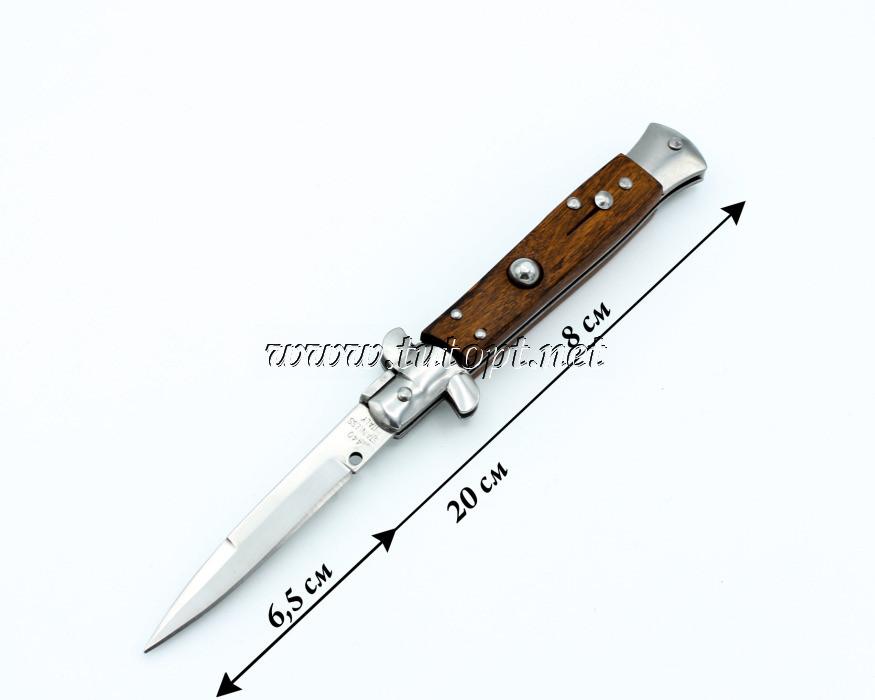 Выкидной нож флинт малый 134