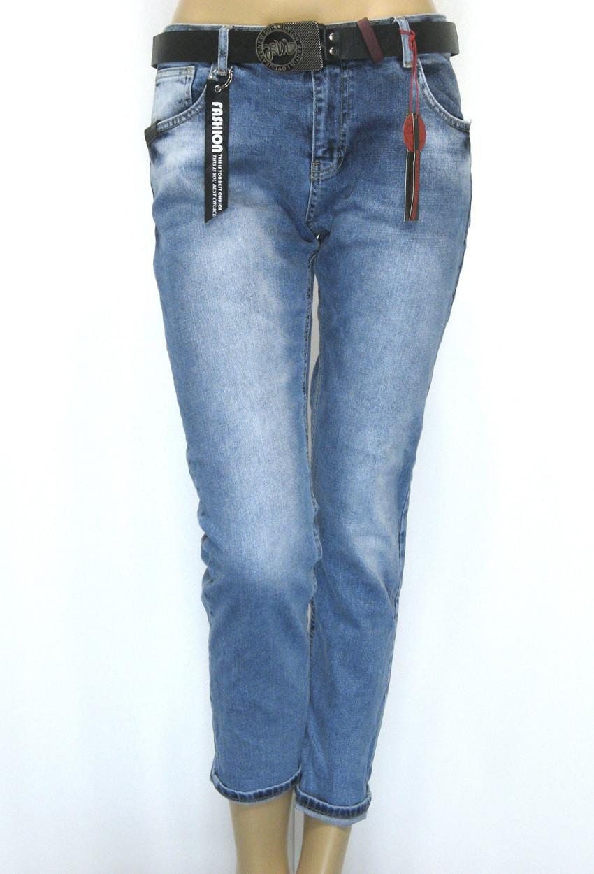 Жіночі джинси бойфренд