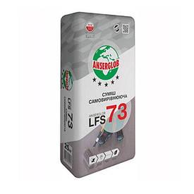 Самовыравнивающая смесь Anserglob LFS-73 3-100 мм (23 кг)
