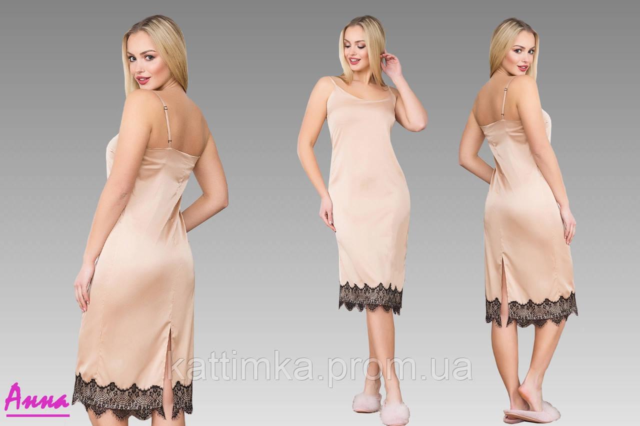 c6d204185bb Женская ночная рубашка миди - Интернет-магазин