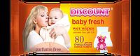 Влажные салфетки для детей с экстрактом календулы и витамином Е, 80 шт.