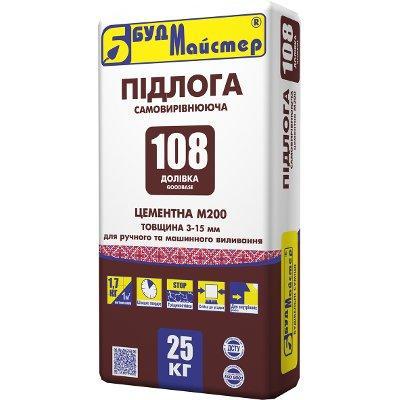 Самовыравнивающая смесь ДОЛІВКА-108 Будмайстер 3-15 мм (25 кг)