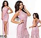 Выпускное платье из гипюра на одно плечо (белый) 828531, фото 4