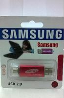 Флешка Samsung USB+micro 8gb Samsung