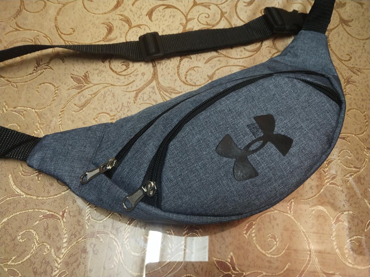 Сумка на пояс UNDER ARMOUR ткань мессенджер pvc спортивные барсетки сумка только опт