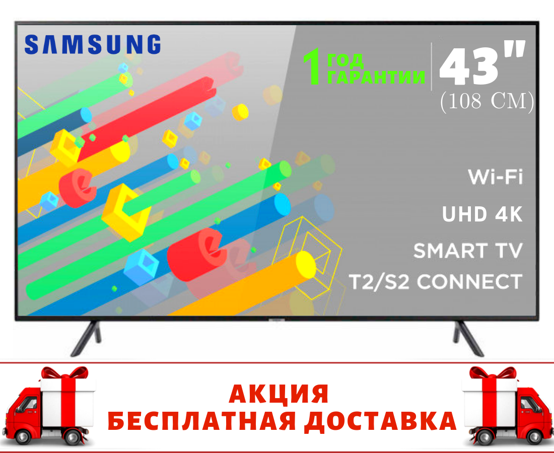 "Телевизор Samsung 43"" 4K Smart TV UE43NU7100"