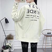 Женская джинсовая куртка Just Minde белая