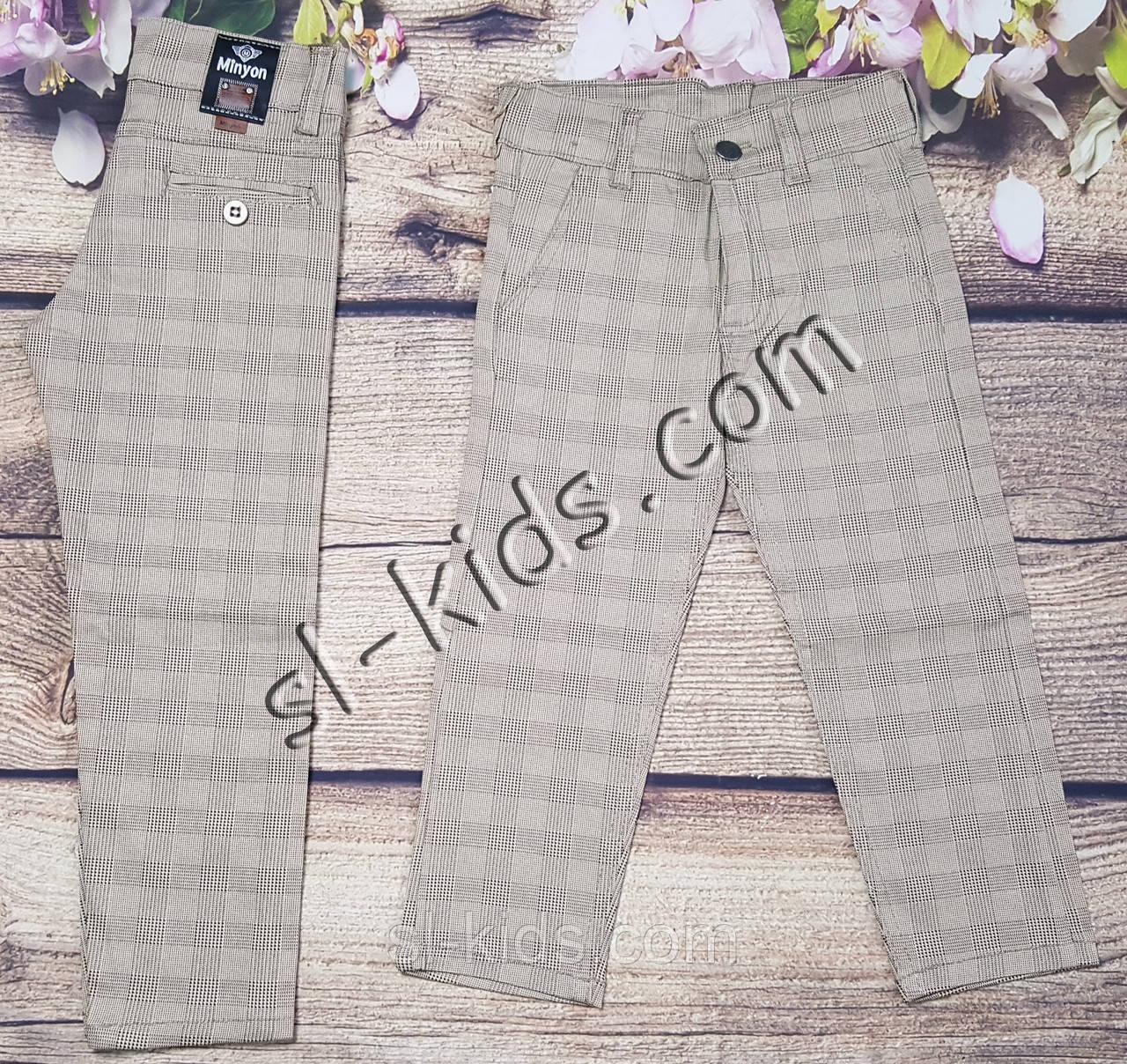 Яркие штаны,джинсы в клетку для мальчика 8-12 лет(бежевые) опт пр.Турция