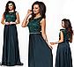 Выпускное нежное платье с цветами (сирень) 828523, фото 2