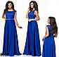Выпускное нежное платье с цветами (сирень) 828523, фото 3