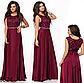 Выпускное нежное платье с цветами (сирень) 828523, фото 4
