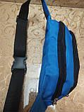 Сумка на пояс adidas новый/Спортивные барсетки сумка женский и мужские пояс Бананка только оптом, фото 3