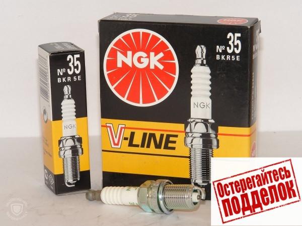 Свечи зажигания NGK-35