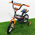 Детский велосипед Azimut Stitch 12 дюймов серый, фото 3