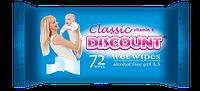 Влажные салфетки для детей с экстрактом календулы и витамином Е, 72 шт.