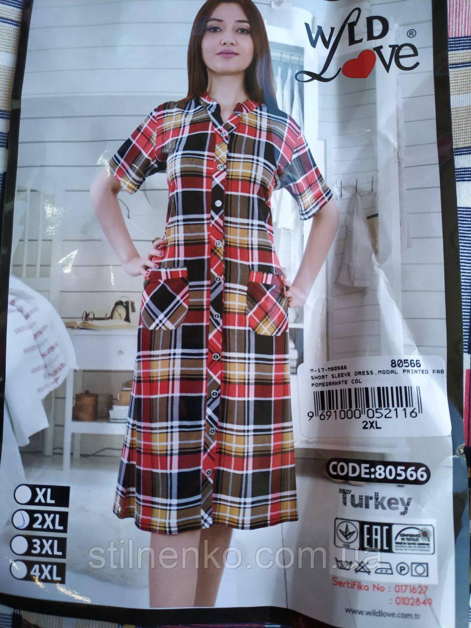 76350289b4da Стильный женский халат на пуговицах с коротким рукавом