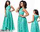 Выпускное платье в пол с напылением (бордовый) 828514, фото 2