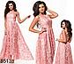 Выпускное платье в пол с напылением (бордовый) 828514, фото 6