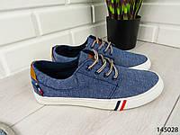 """Кеды, кроссовки, мокасины синие """"Navi"""" текстиль, повседневная, удобная, весенняя, мужская обувь"""