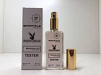 Женский тестер с феромонами Montale Mukhallat (Монталь Мукхалат), 65 мл