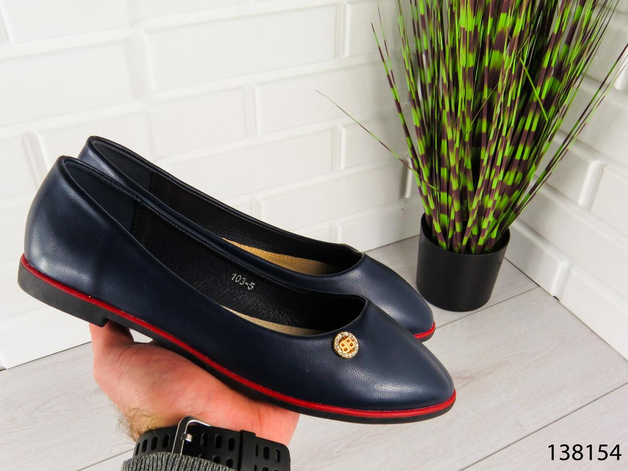 18e13b27a ... Балетки женские, туфли женские синие