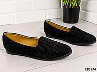 """БОЛЬШИЕ РАЗМЕРЫ > Балетки женские, черные """"Bonut"""" эко замша, туфли женские, мокасины женские, женская обувь"""